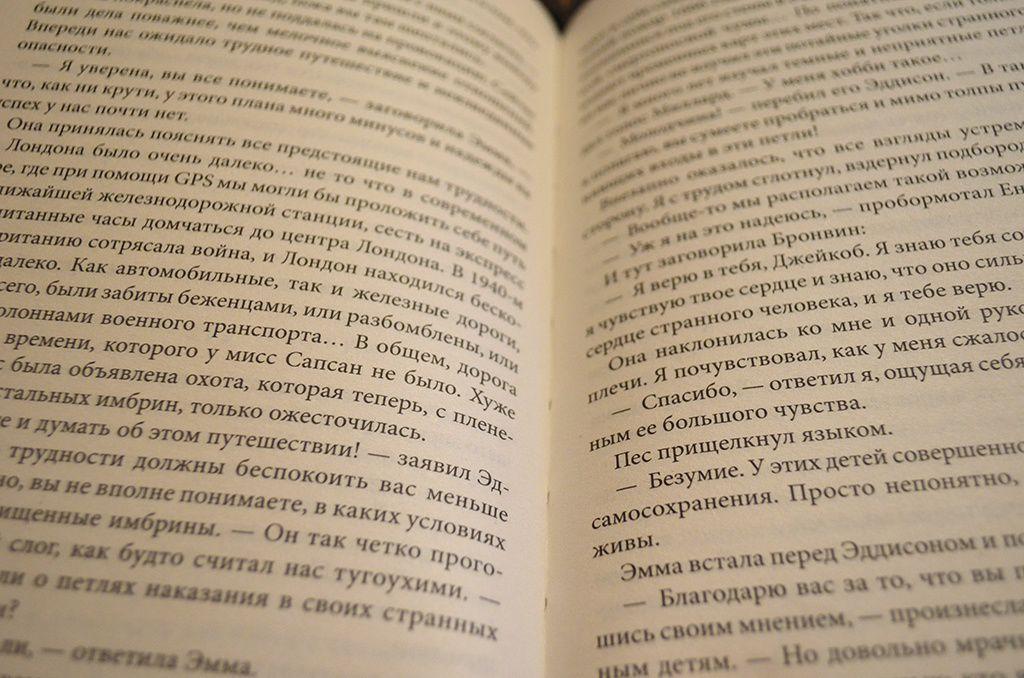Читать рассказ гуттаперчевый мальчик читать