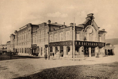Народная аудитория и публичная библиотека в Саратове